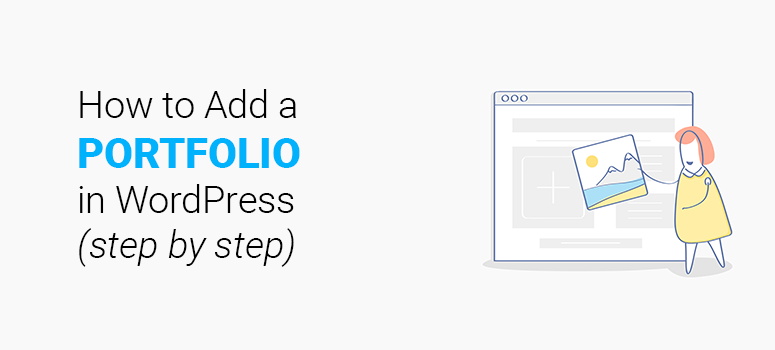 how to add a portfolio in wordpress