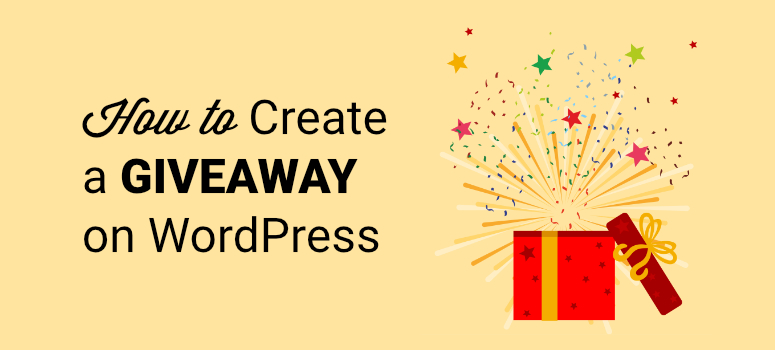 wordpress-giveaway