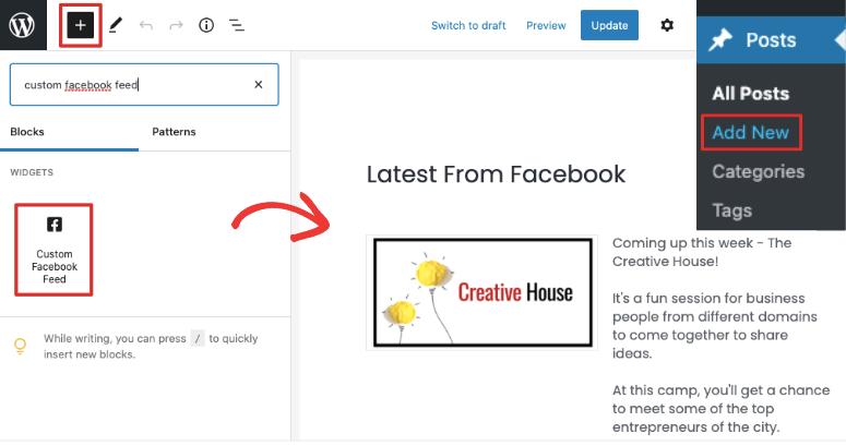 custom facebook feed block