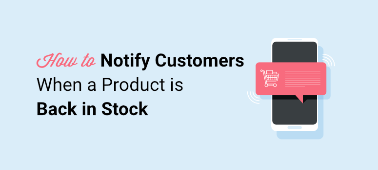 how to notify customers when a product is back in stock